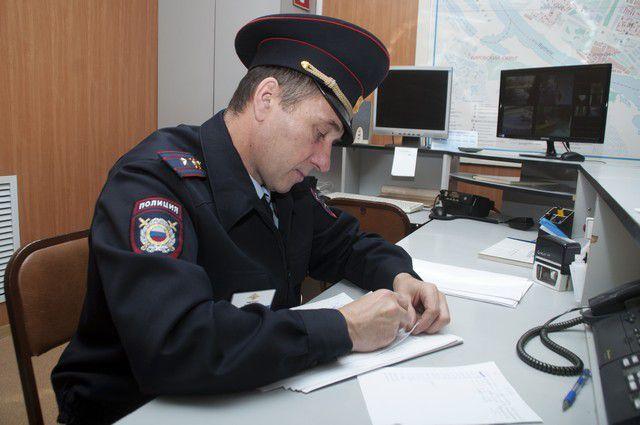 Заявление в полицию онлайн
